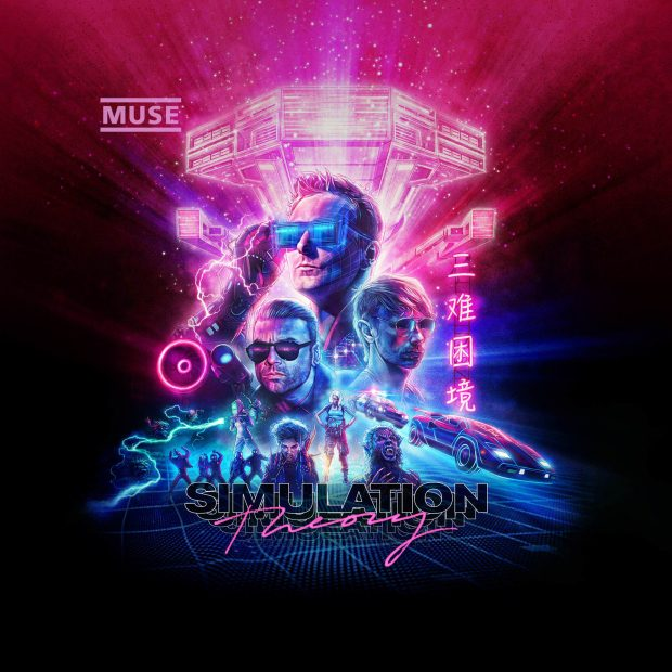 Muse Unveil New Album Details