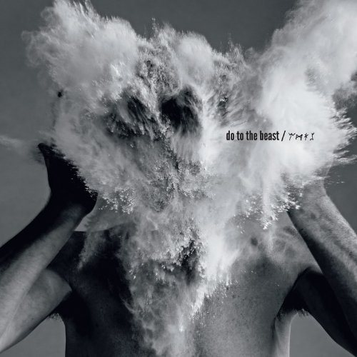 The Afghan Whigs – Do To The Beast